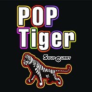 POP Tiger English